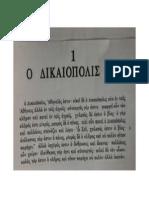 Uabc - Texto Griego