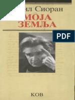 Emil Sioran - Moja zemlja