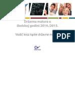 DLFE-2940