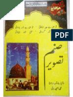Tasveer-e-Sanam
