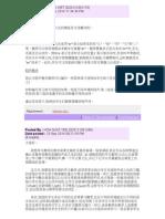 Phonetic Forum