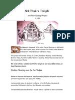 Sri Chakra Temple.doc