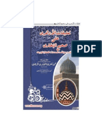 Taliqatul Azhari Ala Sahihul Bukhri by Hozor Tajushsharia 1