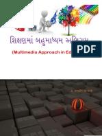 Multimedia Approach in Education by Dr J R Sonwane