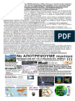 Earth SHIELDING to Divert Galactic Electricity Gr-Eng.pdf