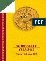 Tibetan Calendar 2015