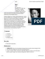 Gendun Chöphel - Wikipedia, the free encyclopedia