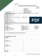 Format Transfer Intra RSRP