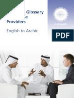 NEBOSH English Arabic Glossary