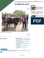 Khargon (MP) Buffalo Named Zafri is Costly Than a Car Worth Rupee 5 Lac - Www.bhaskar2