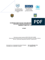 3_report_Dniester_fish_expedition-2011_21March2012_Rus_FINAL.pdf