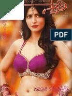 Swathi Weekly Book