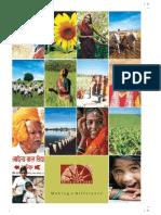 csr_brochure.pdf