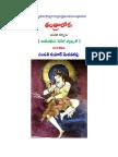 1 Tantraloka 1 ;తంత్రాలోక- 1 వ ఆహ్నికం.