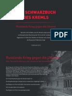 Kremlin Black Book