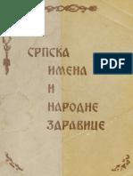 Srpska imena i narodne zdravice.pdf