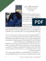 Dr. Allah Nazar on the Importance of Organization in Baloch Liberation Struggle Balochi