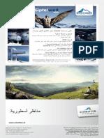 Ausflugsziele 2013 Arabisch Web