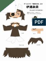 [Papercraft] Date Masamune