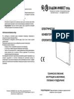 36_Convector_BG_2012-10-02.pdf