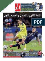 3072.pdf