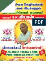 Condolence Poster