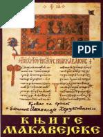 Knjige Makavejske (komplet).pdf