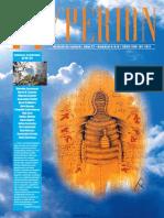 Anul 27 Revista Hyperion Botosani Nr 4 5-6-2009