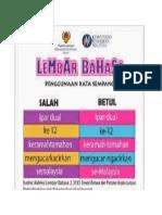 LAMBAR BAHASA