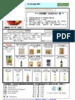 Order form 21 24 Aug 07