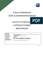 Laporan Folio Khidmat Masyarakat