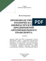 23444.pdf