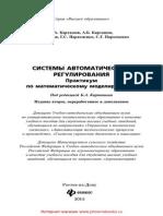 23521.pdf