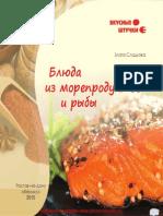 24570.pdf