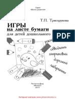 24638.pdf