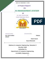 admission management