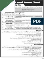 Career Op 15Feb2015 Ad Urdu