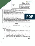 2014 12 Lyp Mathematics 01 Delhi