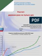 АиФ_022015