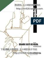 204457366-El-Croquis-124-Eduardo-Souto-de-Moura-1995-2005.pdf
