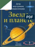 Decija Ilustrovana Enciklopedija - Politikin Zabavnik - Zvezde i Planete