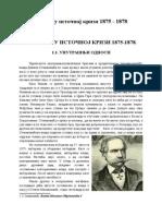 Srbija u Istocnoj Krizi 1875 Unutrasnji Odnosi