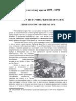 Srbija u Istocnoj Krizi 1875 Prvi Srpsko Turski Rat