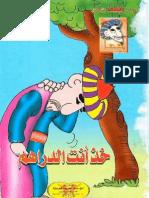 juha01.pdf
