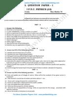 1st PU Physics Model QP 1.pdf