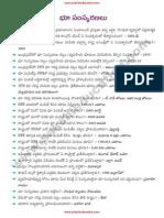 Panchayat_Unit4c.pdf