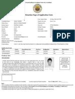 DDUGU on-Line Application1