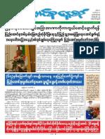 Union Daily_21-2-2015.pdf
