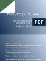 Traduccion Del Adn