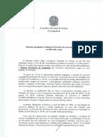 CNJ - Relação provisória das serventias extrajudiciais consideradas vagas